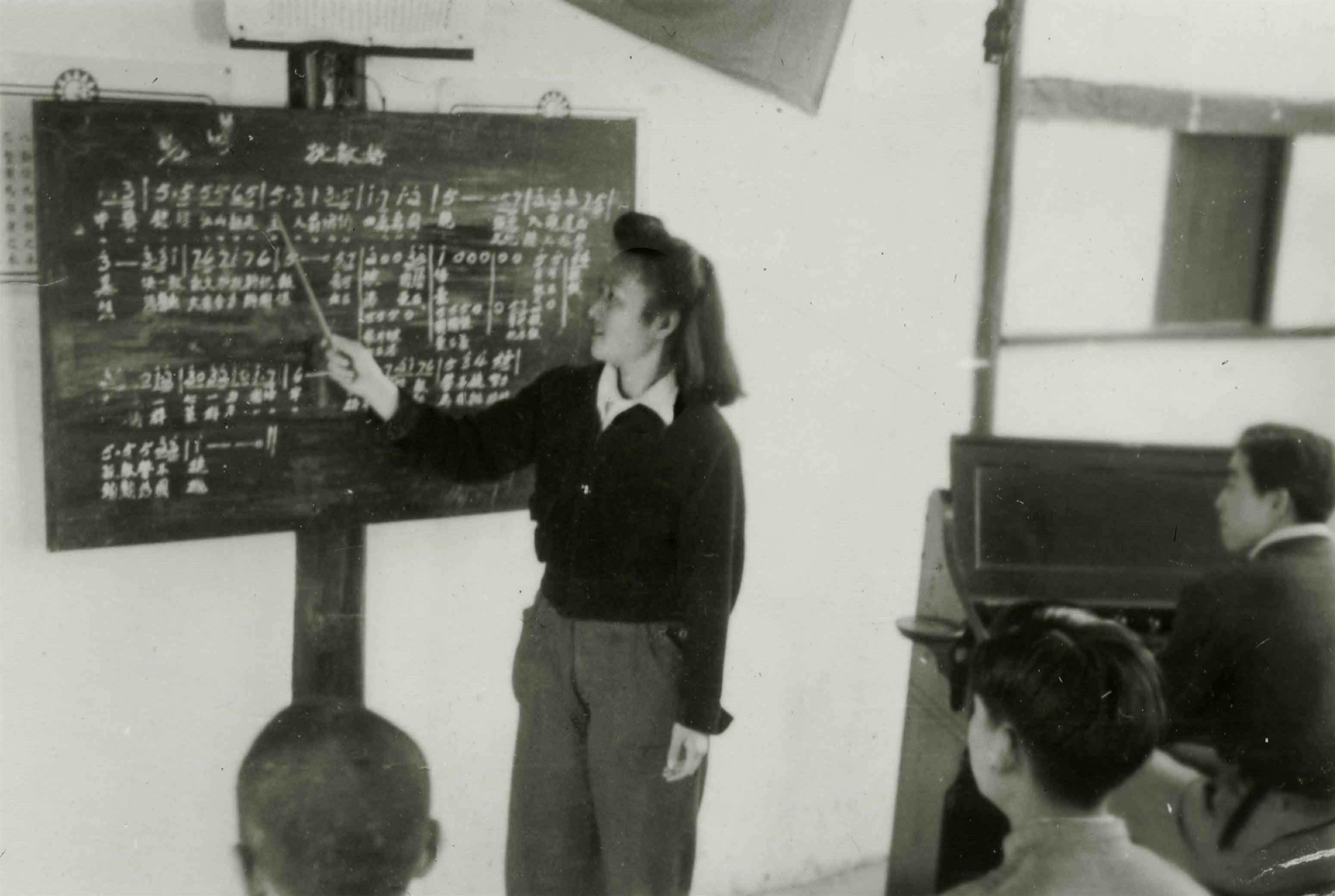 李佩在重庆教学(抗战时期)